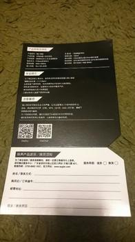 DSC_2083-960x540.JPG