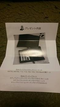 DSC_2101-960x540.JPG